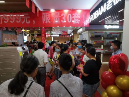 苏宁首家·家电家具综合店盛大开业192