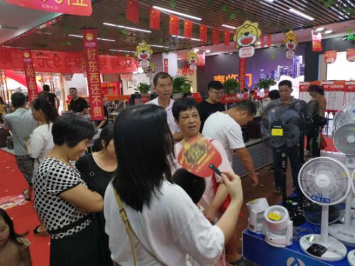 苏宁首家·家电家具综合店盛大开业191