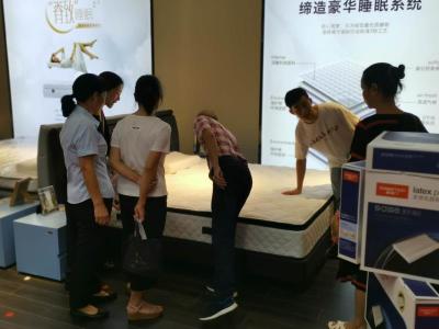苏宁首家·家电家具综合店盛大开业321