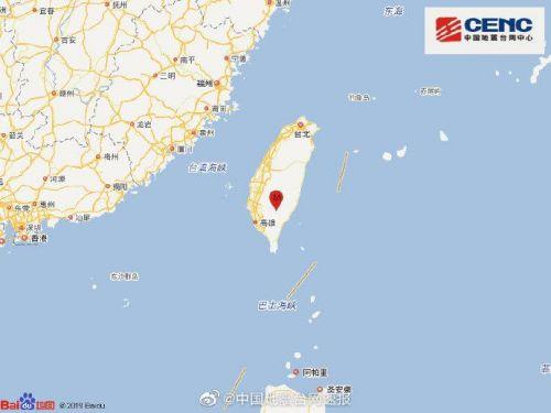 臺灣高雄市發生4.4級地震 震源深度10千米