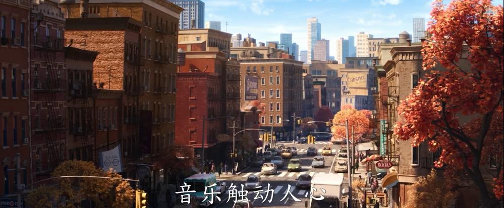 皮克斯动画《心灵奇旅》中文预告 2020年全球上映