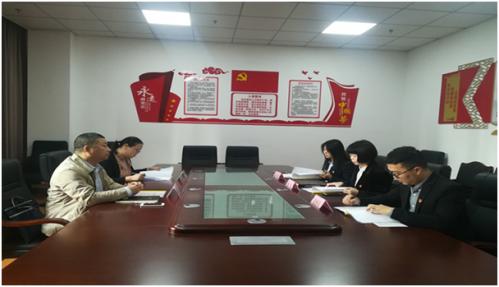 邮储银行福州福清支行党支部召开专题组织生活会