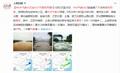 中央气象台已连发27天暴雨预警怎么回事?哪些地方会出现暴雨
