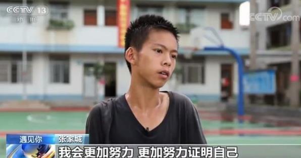 篮球少年张家城2年练坏7双球鞋怎么回事?篮球少年张家城为什么火了