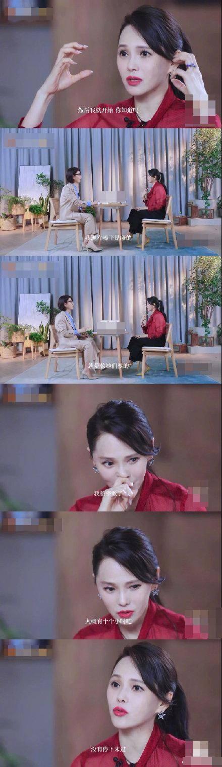 伊能静谈教王丽坤王智唱歌 为什么被网友吐槽情商太低