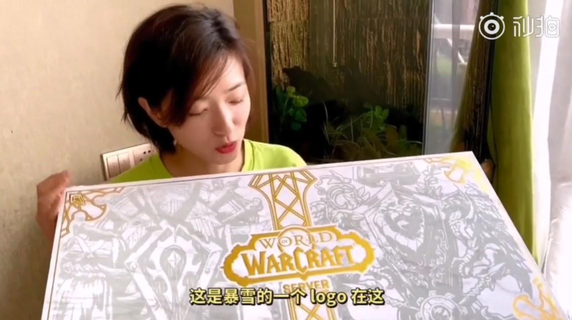 """万茜开箱《魔兽世界》""""刀片服务器"""":每个WOWer的情怀"""