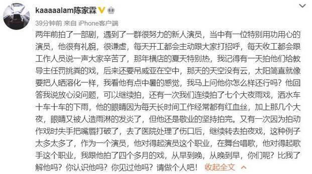 陈情令导演发文力挺肖战什么情况?背后真正原因竟然是这个!