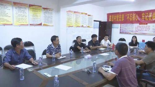闽清桔林乡四宝村:一心一意强支部疫情防控聚民心