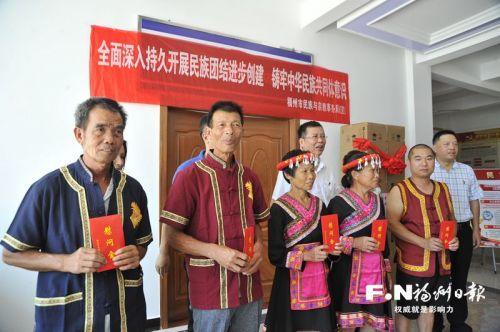 福州:民族團結進步宣傳進鄉村