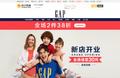 苏宁百货开拓国际快时尚领域,6月28日Gap正式入驻苏宁易购