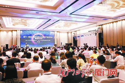 厦门海沧集成电路产业驶入良性发展轨道