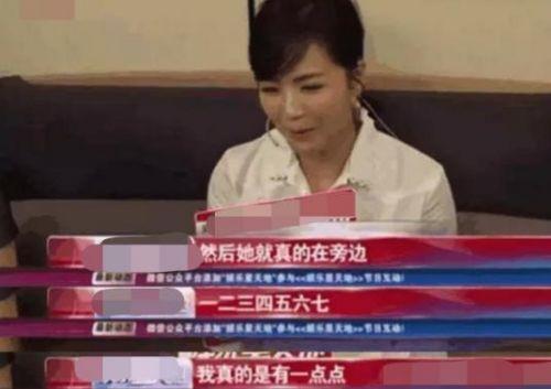 刘涛回应拍戏时念数字说了什么?台词就是数字却遭人恶意剪辑