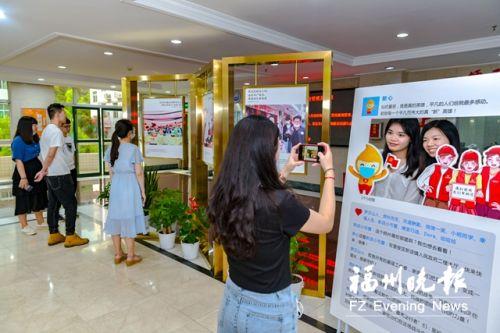 福州晋安新店举办抗疫红色瞬间图片展