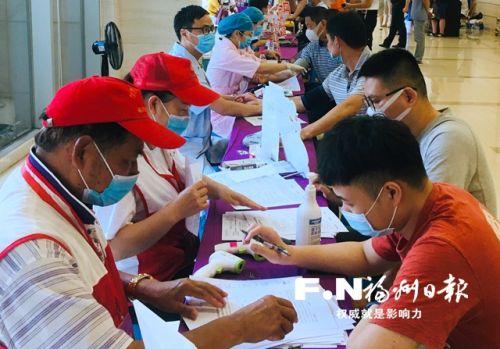福州市直机关党员团员踊跃献血