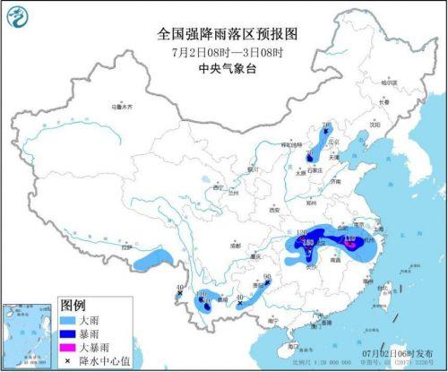 中央气象台:江南华北等地的部分地区有大到暴雨