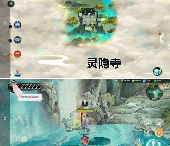 劍網3指尖江湖藏劍山莊密室在什么地方 各地密室位置分享