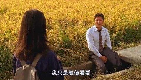 韩国电影杀人回忆在线观看完整版 杀人回忆凶手是谁结局解析