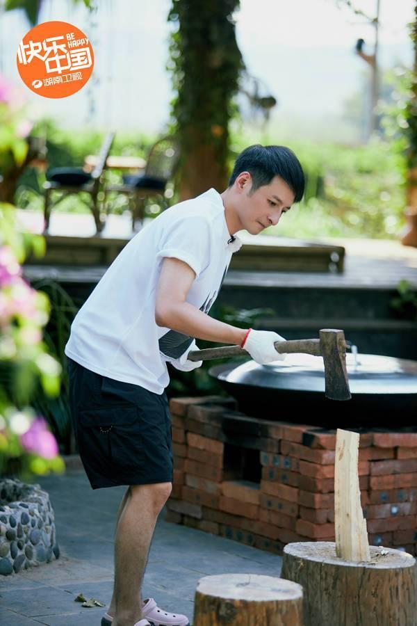 向往的生活第四季嘉宾名单 李维嘉吴昕杜海涛做客蘑菇屋
