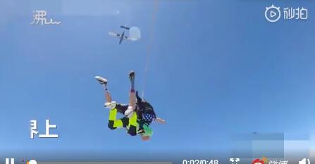 103歲老人4000米跳傘獲吉尼斯紀錄,詳細經過背后故事揭秘令人佩服