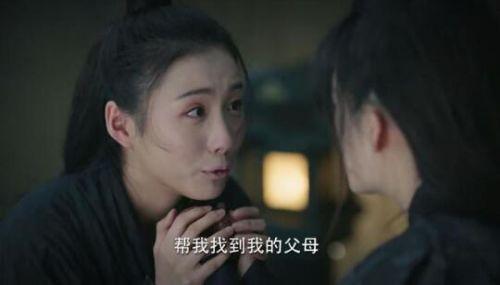 锦绣南歌电视剧免费在线观看 锦绣南歌小说原著结局是什么