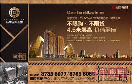 恒宇国际公馆 loft办公,公寓不限购