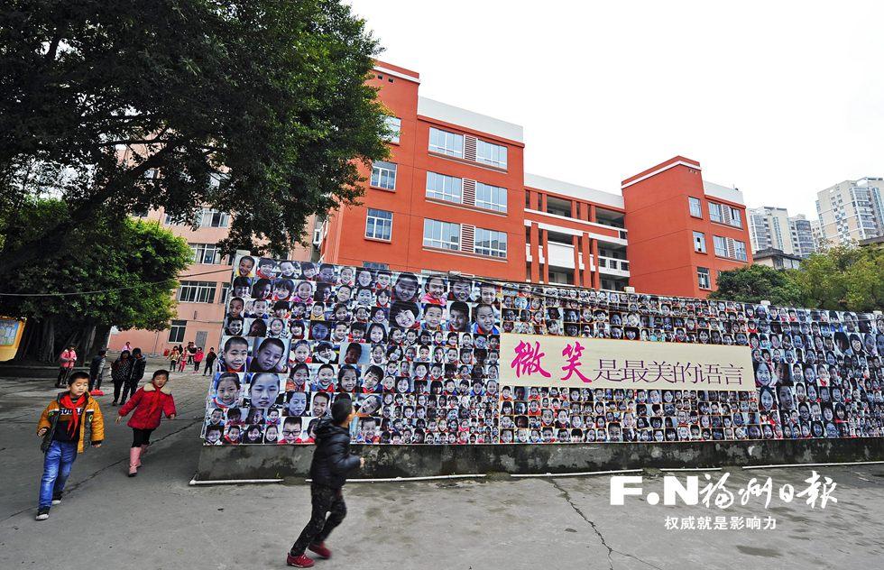 31所学校正进行提升改造 台江区学位将大幅扩容