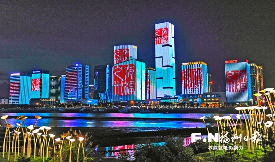 福州闽江两岸高楼拔地起 沿江夜色迷人