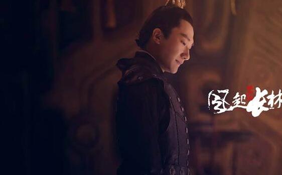 琅琊榜2萧元启是好人吗 萧元启为什么会黑化呢结局死了吗