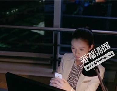 使徒行者2杨咏cherry身份是如何暴露的 杨咏最后的结局死了吗